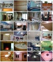 Любые работы по ремонту,  отделке помещений в Красноярске. 240-17-59