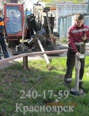 ГНБ. Горизонтально  направленное бурение. 8-902-940-17-59 Красноярск