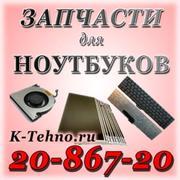 Клавиатуры для ноутбуков,  компьютерная помощь Красноярск