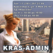 Ремонт ноутбуков Acer,  Asus,  HP,  Samsung Красноярск