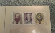 почтовые марки 80-х годов