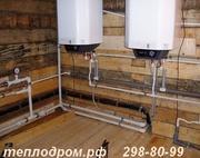 Услуги проектировщика сантехника 298-80-99