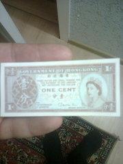 банкнота 1 цент Гонгконг