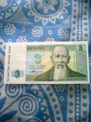 банкнота 3 тенге.1993г