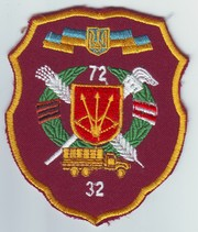 шеврон 72 мехбригады ВСУ.