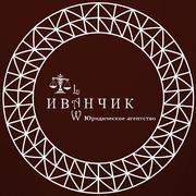 Регистрация ООО за 1 час