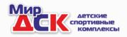 Интернет магазин Мир ДСК - детские спортивные комплексы