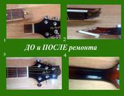 Ремонт,  настройка,  реставрация музыкальных инструментов