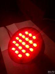 Лампа светодиодная из 21 элемента
