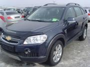 Продажа автомобиля Chevrolet Captiva